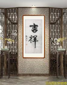 【当代上海书画大名家~韩敏老师】90岁作品《吉祥》,尺寸68✘34,软片,保真销售,欢迎咨询。