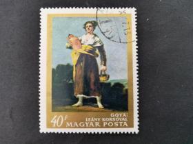 匈牙利邮票(艺术):1968年 布达佩斯美术博物馆绘画 1枚