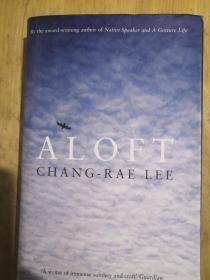 ALOFT CHANG-RAE LEE【精装】
