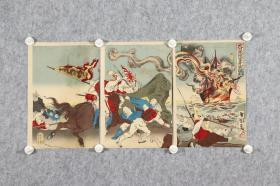 回流字画 回流书画 《大日本陆军牙山大胜利》浮世绘 版画 中日战争 甲午战争 日俄战争 日朝鲜战争 日本回流书画 日本回流字画