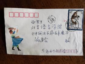 不妄不欺斋之一千两百八十:一代名记者徐盈1979年实寄封1个,刘继卣原画《东北虎》邮票