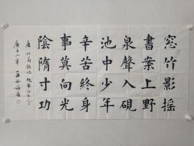 保真书画,北京书协副主席,中国当代楷书名家孟繁禧先生四尺整纸书法新作精品《唐·杜荀鹤诗》一幅,带有作者书法原封。馈赠,收藏佳作。