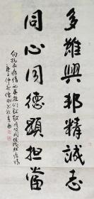 张儒刚  北京著名胡同画家 书法作品  老北京文化 作品   可合影