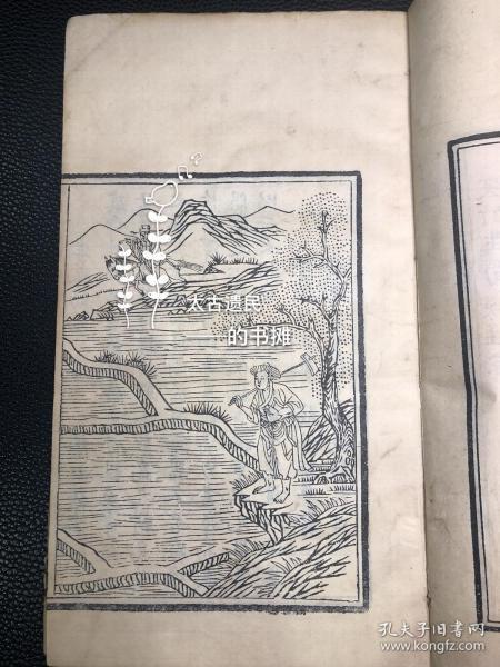 版画精美【清刻本【二十四孝图说】1册全。此书白纸精印,收录精美版画24幅,其中文字部分均由著名书法家手书上版,稀见。