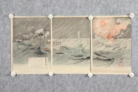 回流字画 回流书画 浮世绘 版画 中日战争 甲午战争 日俄战争 日朝鲜战争 日本回流书画 日本回流字画