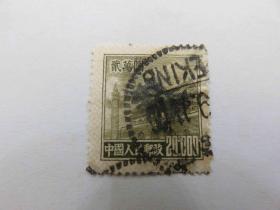 {会山书院111#}1951年普5天安门图案普通邮票面值贰万圆