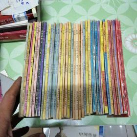 七龙珠(37册)