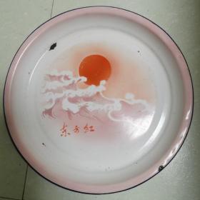 东方红牌搪瓷盘(开封搪瓷厂乙型)