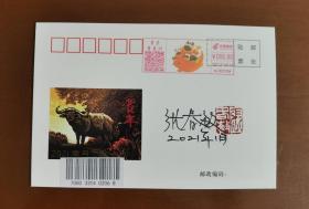 签名钤印片:2021年生肖辛丑牛年,1月5日重庆彩色邮资机戳明信片,明信片主图《金牛贺年》作者、著名版画家张春敏先生签名、钤印。
