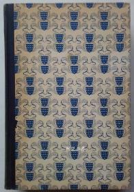 《亚瑟王之死》1955年英国木刻大师吉宾斯木版画插图本遗产出版社版本带函套
