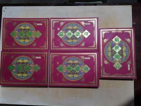 《中国古典文学名著:三言两拍》【全5册】(32开平装)九品