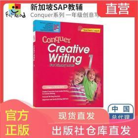原版进口SAP Conquer Creative Writing 1 一年级英语创意写作专项练习册 攻克写作系列 8岁 新加坡小学英语教辅教材