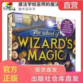 Activity Station-The School of Wizard's Magic 魔法学校巫师的魔法含道具 魔术道具书 DIY套盒盒装 创意活动 英文原版进口图书