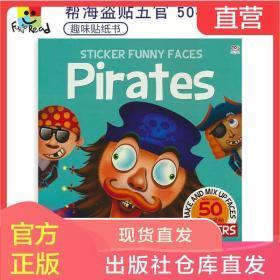 Sticker Funny Faces Pirates 趣味五官贴纸 海盗 英文原版进口图书 儿童英语读物