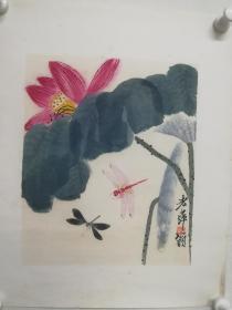早期木板水印画《蜻蜓荷花》