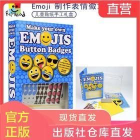 Make Your Own Emojis Button Badges Emoji 制作表情徽章 儿童英文贴纸手工礼盒 表情笔记本 原版进口