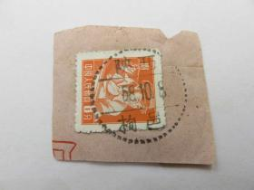 会山书院151#普8工农兵邮票销邮戳1958年10月8日陕西栒邑-陕西