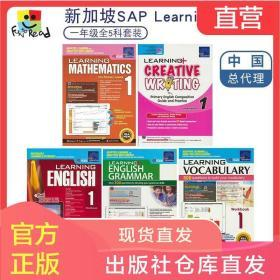 SAP Learning Mathematics English Vocabulary Grammar Creative Writing 一年级全科 语法英语词汇数学创意写作小学教辅