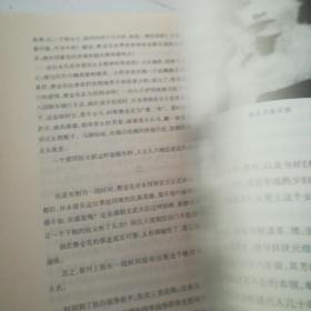 徽风皖韵(签贈本)