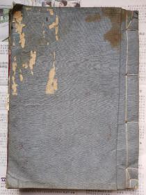 民国时期沾化县西关和成顺记商号账本册(1942)