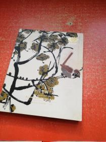 2015北京荣宝文物艺术品拍卖会(第78期)中国书画(一)