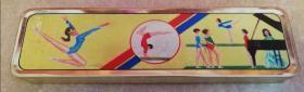 艺术体操铁皮盒(中国?上海)
