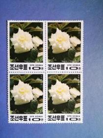 外国邮票  朝鲜邮票   1991年 花卉  4方联 (无邮戳新票)
