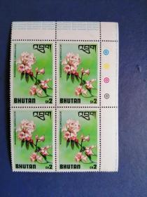 外国邮票  不丹邮票 1976年  花卉 4方联 (无邮戳新票)