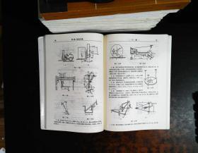 静力学 第2版【内页划线笔记较多,书脊破损】