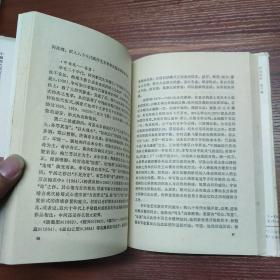 李可染研究-精装91年一版一印