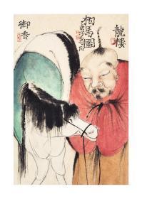 中美协会员王寿石新制《相马图》精品一帧