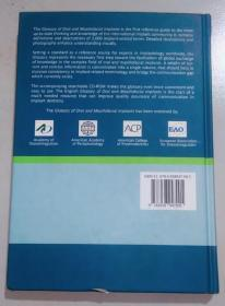 正版 Glossary of Oral and Maxillofacial Implants 精装 含光盘