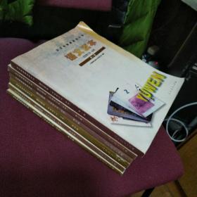 老版 全日制普通高级中学 语文读本 试验修订本.必修 1-6册 全 无笔记!合售 如图