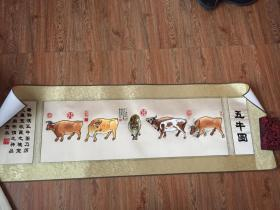五牛图 刺绣