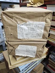 K 华英字典(全6卷 影印版)见描述 精装  原包装 重22斤