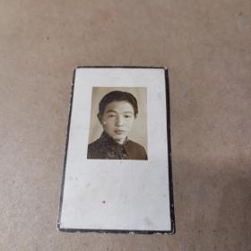 疑是 徐悲鸿先生年轻时期照片