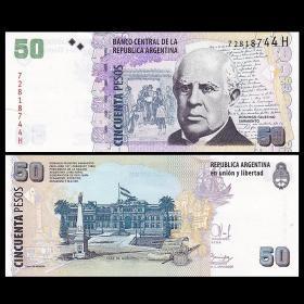 美洲全新UNC 阿根廷50比索纸币 外国钱币 ND(2010)年 P-356g