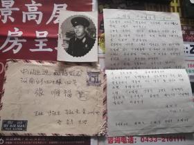 老照片  照片  朝鲜原版 带金日成胸章的朝鲜军人  (附朝鲜实寄封信一件)