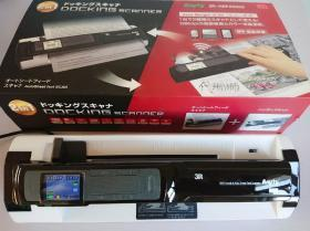 艾尼提升级版扫描仪HSFA920S 零边距 智能WIFI传输 手动自动扫描