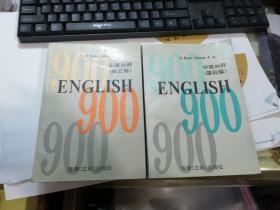 ENGLISH900 (1——6)(中英对照 基础篇)
