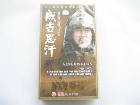 【VCD光碟】成吉思汗   三十集历史电视巨片   俏佳人荣誉出品   全30碟