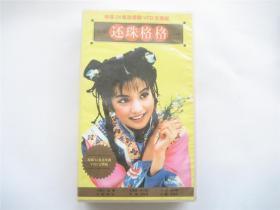 【VCD光碟】还珠格格   第一部   琼瑶二十四集电视剧完整版   赵薇 ` 林心如 ` 苏有朋 ` 范冰冰主演   全24碟