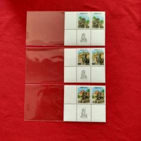 邮票石狮子造型一套收藏珍藏