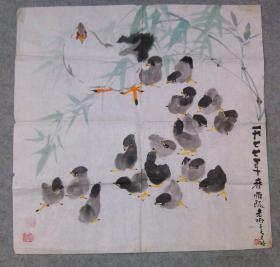 著名画家蜀中画鸡人 中国杰出的花鸟画家 谭昌镕 精品国画鸡 原稿真迹 永久保真