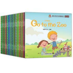 全新正版幼儿英语分级阅读预备级 儿童英语书启蒙有声读物入门零基础绘本2-6岁婴儿幼儿园宝宝英文绘本原版少儿培生英语书籍大猫