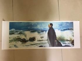 92年年画,心潮,天津人民美术出版社出版