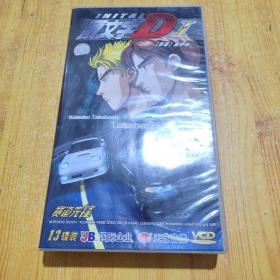 头文字D 【赛道先锋】 13碟装 VCD