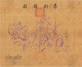 广西省养利县图(复印件)(制图年代:民国[1912-1948年];复印件尺寸:61x49cm;地形粗略)