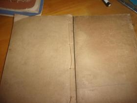 温疹溯源 (线装,竹纸两册4卷全)
