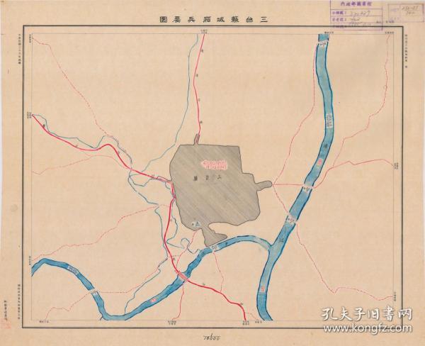 三台县城厢兵要图(复印件)(制图年代:民国36年[1947年];复印件尺寸:61x49cm;本图绘出三台县城真形,有河川、公路、及桥樑种类、宽度、军事代码。无行政界及地形资料。)